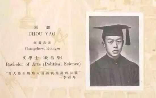 拼音之父登上谷歌封面 他穷尽一生让世界认识中国信诚四季红