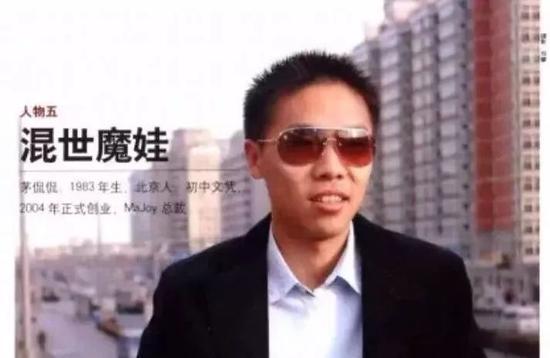 《中国企业家》内页截图