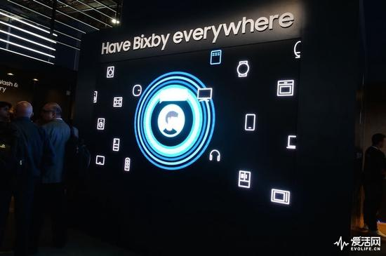 三星用Bixby连接一切