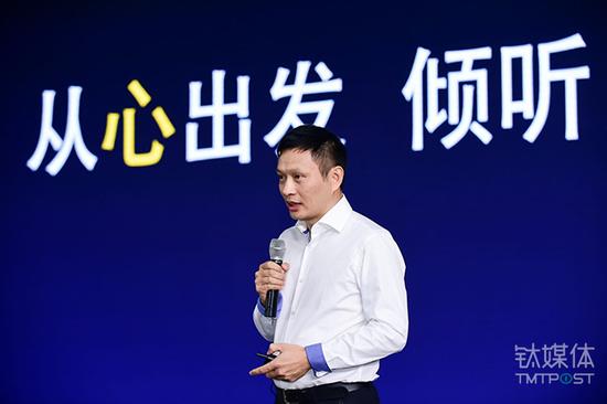 迅雷CEO、网心科技CEO 陈磊