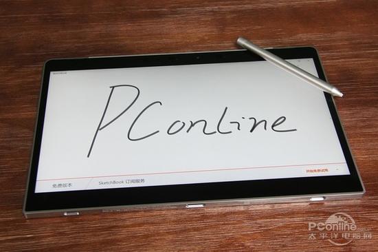 精致的手写笔