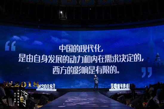 吴晓波跨年演讲:激荡四十年 中国经济的四个动力