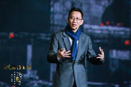 吴晓波:关于2018年的八大趋势预测(附演讲全文)中百商务网