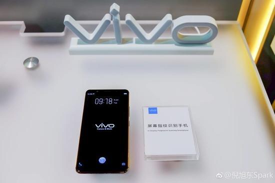 vivo屏幕下指纹(图片来自微博)