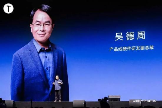 ▲ 2016 年 10 月,在 Smartisan M1 系列发布会上,罗永浩介绍新加盟锤子科技的产品线硬件研发副总裁吴德周。