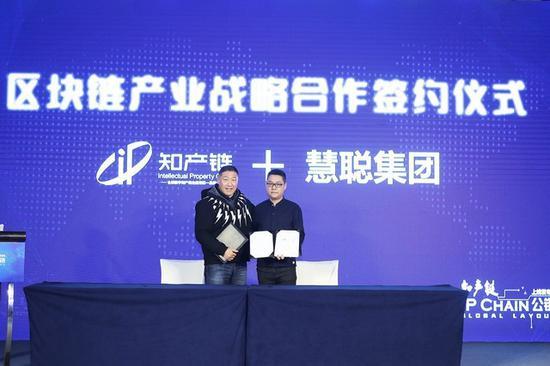 慧聪与IPC战略合作 进军万亿数字版权市场