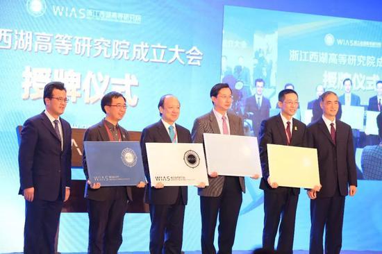2016年12月10日,西湖大学的前身浙江西湖高等研究院在杭州成立
