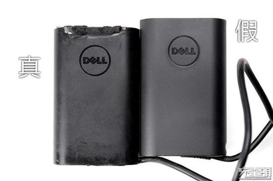 在淘宝买了个假的戴尔USB PD充电器 然后……