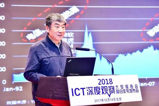 中国通信标准化协会荣誉理事长、战略指导委员会主任奚国华