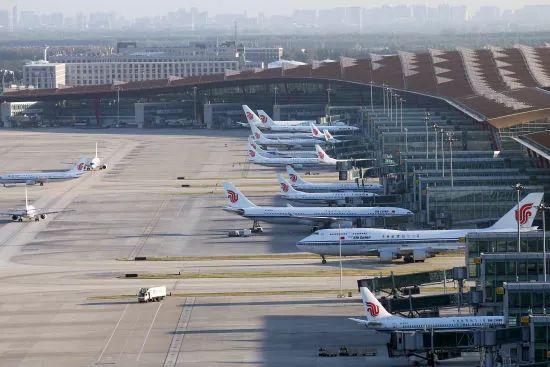 首都机场,2015年
