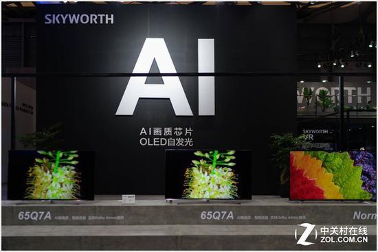 """创维""""蜂鸟""""AI画质芯片"""