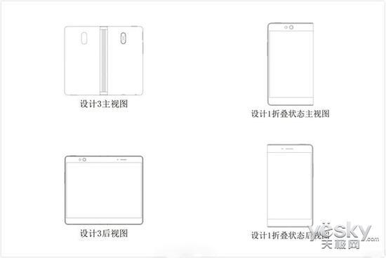 OPPO 折叠手机专利
