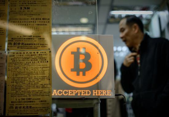 香港不少货币兑换点接受比特币交易。(图片来源:网络)