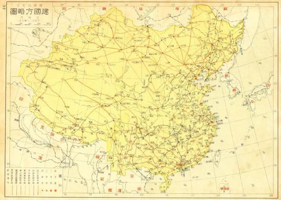 铁路方略图,孙中山,1912年