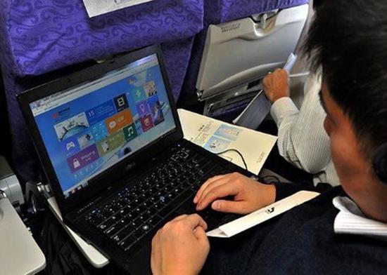 飞机上网在中国普及(图片引自浙江新闻)