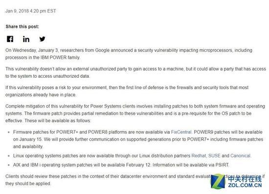 IBM官网发布的谷歌POWER架构处理器安全声明