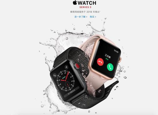 ▲Apple Watch(图片来源:苹果中文官网)