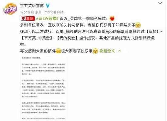 而2月13日,其官微还预告了大年初一晚上的品牌专场。