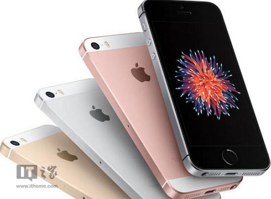 苹果iPhone SE 2新爆料