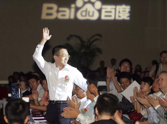 李一男亮相2009百度技术创新大会。@视觉中国