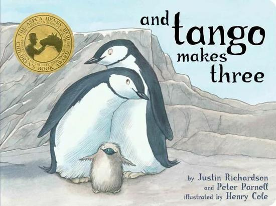 《坦戈一家三口》(Tango Makes Three)。图源:Amazon