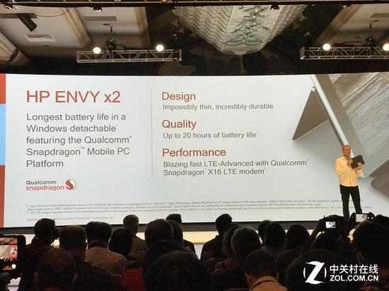 搭载骁龙835的HPENVYx2预计将在明年CES上发布