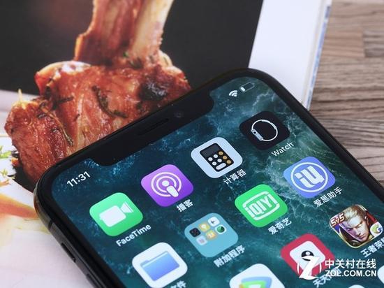 """iPhone""""刘海"""""""