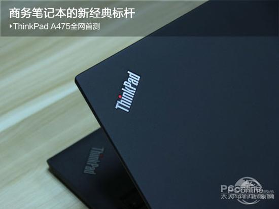 联想ThinkPad A475(20KL0006CD)
