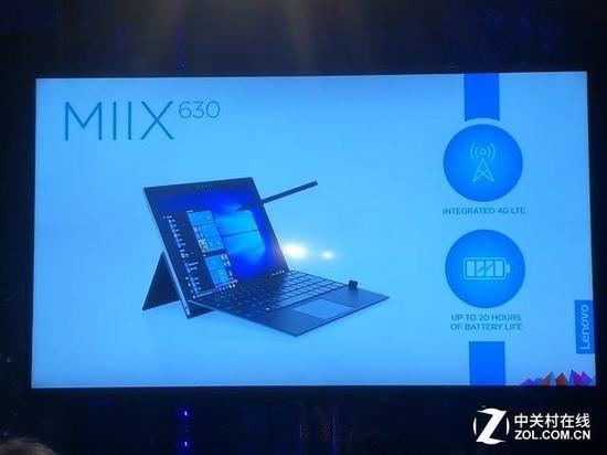 联想Miix630