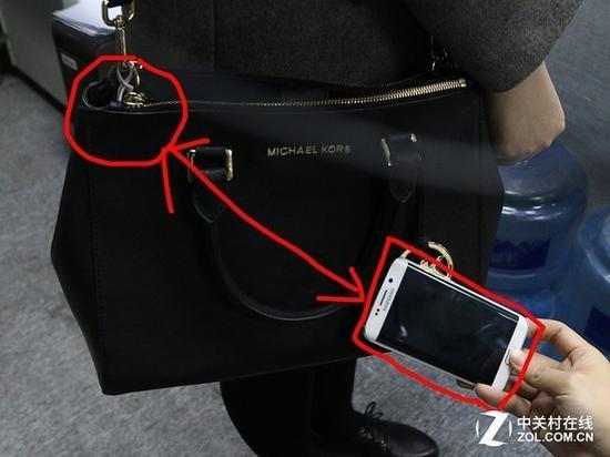 手机和拉链的位置