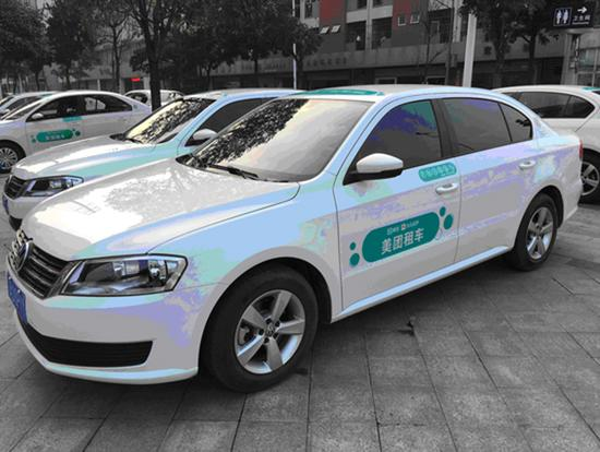 美团目前在南京开展快车和出租车业务,招募兼职司机和全职司机。