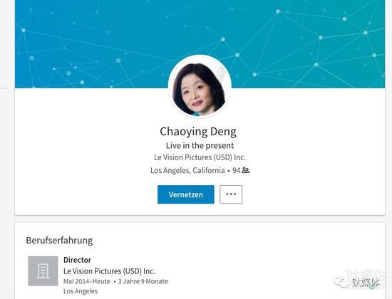 邓超英的Linkedin信息