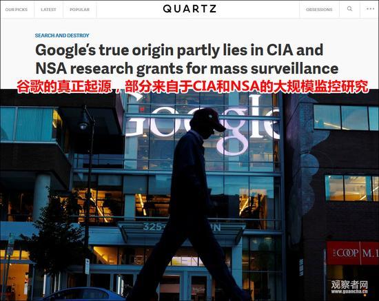 谷歌前董事长施密特:中国人工智能抢先 政府快拨钱啊