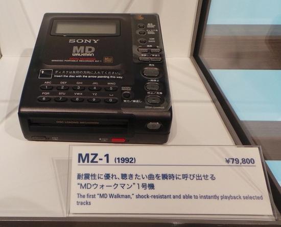 索尼最早的MD随身听MZ-1