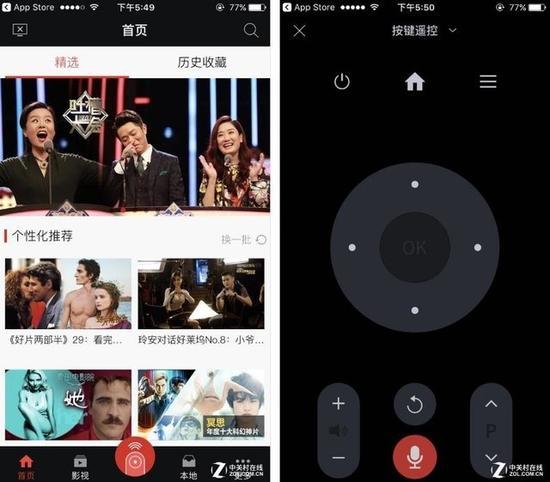 手机不仅可以直接用来操控电视,还能将大量影视内容直接投放到电视大屏上