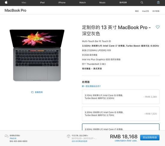 MacBook迎来最强对手 它才是轻薄本首选
