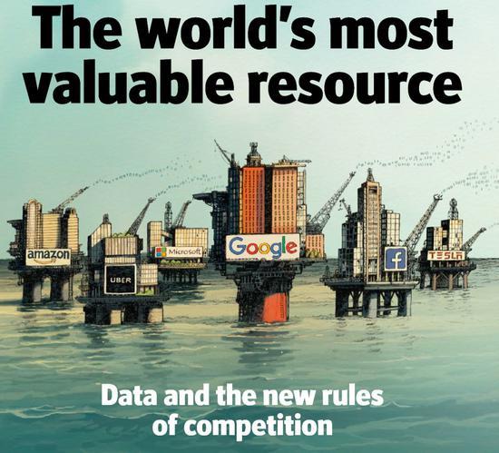 图 13 数据:新时代的石油