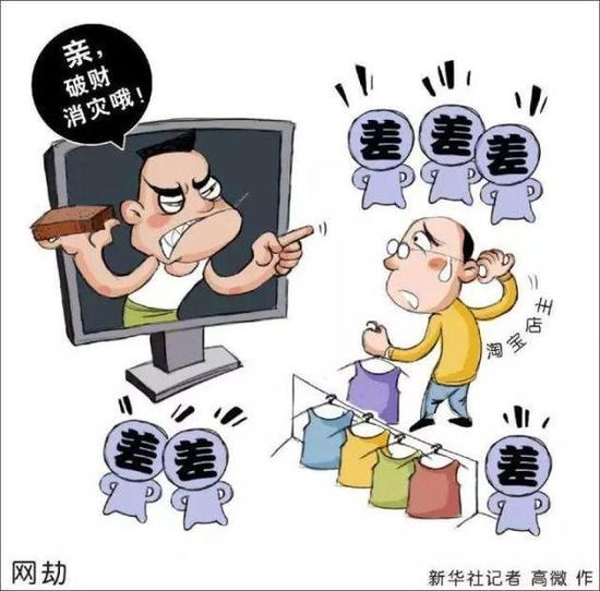 (图片来源:新华社)