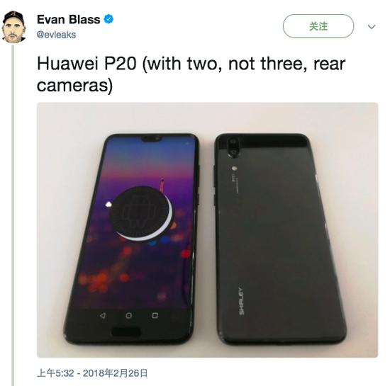 爆料大神曝华为P20原型机:背部是双摄!