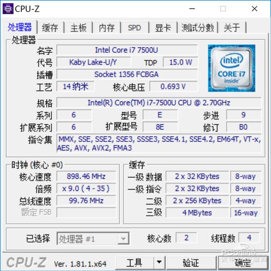 Intel? Core?i7-7500U处理器