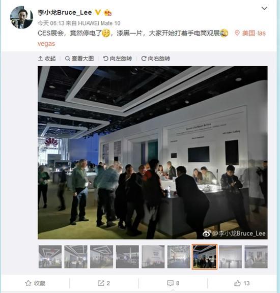 CES展厅突然停电:Intel/华为无语 电动车不受影响8个复韵母