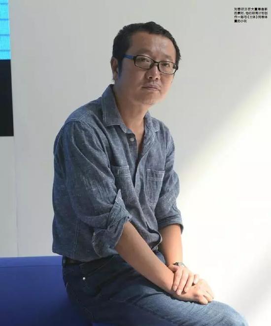 《三体》之后,刘慈欣开始写新书了:期待超越自己