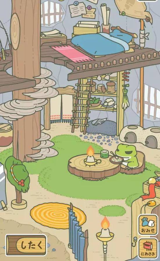 图片截图自《旅行青蛙(旅かえる)》