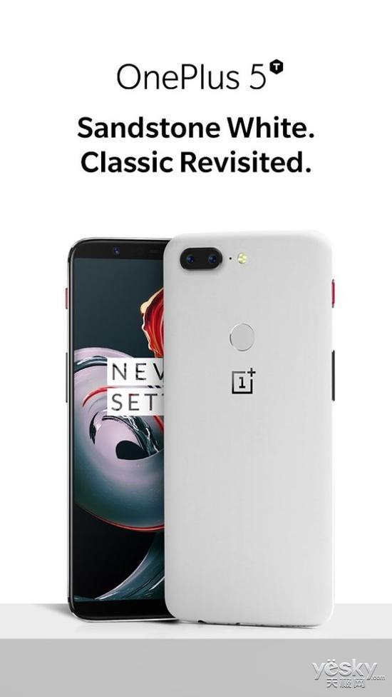 刘作虎:一加正与美国运营商谈判 新手机Q2末发布关上最后的门结局