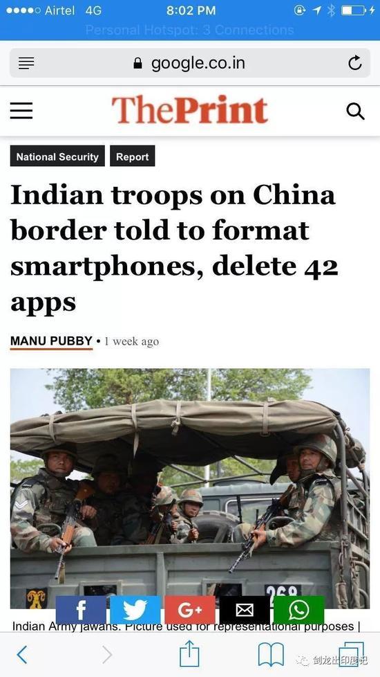 ThePrint的报道很克制,只是强调边防部队被要求禁止使用中国应用