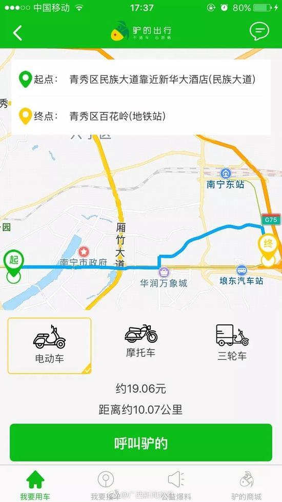 ▲图片来源:广西新闻频道