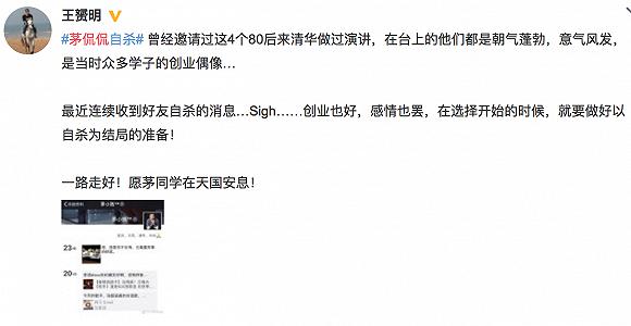 北京卓鑫科技有限公司联合创始人: