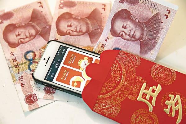 """李何冉:手机在老家""""充分不必要"""" 毕竟现金为王"""