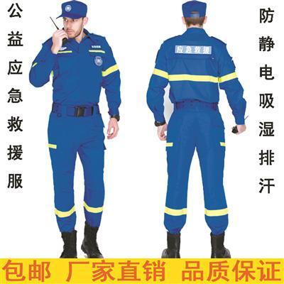 慎用!救援装备遭网店山寨售卖 仿制品难以保证安全