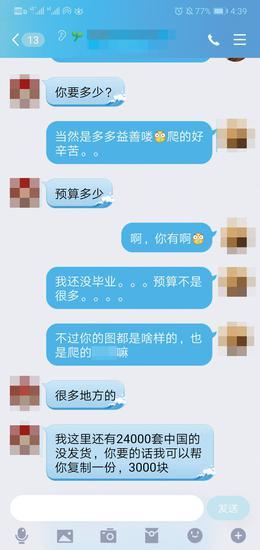 ag平台长龙_游资大佬章建平三度举牌海利生物 与邓超有投资关系